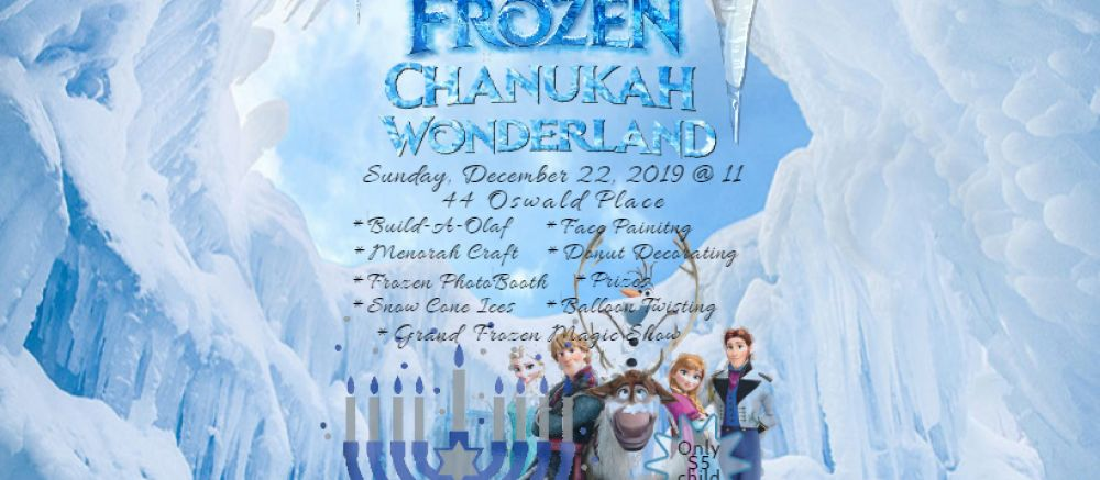 Frozen Chanukah Wonderland