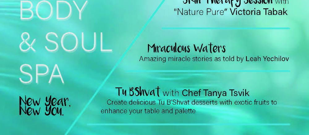 Tu B'Shevat Spa for mind, body and soul.